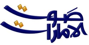 صوت الإمارات -